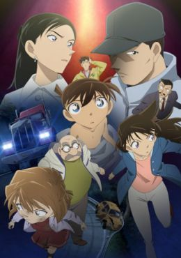 Imagen de The Disappearance of Conan Edogawa: The Worst Two Days in History
