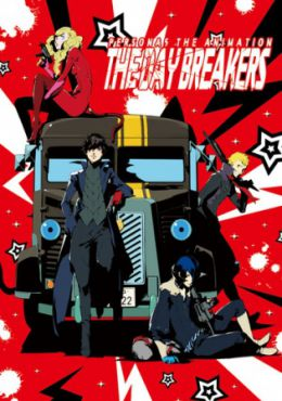 Imagen de Persona 5 the Animation: The Day Breakers