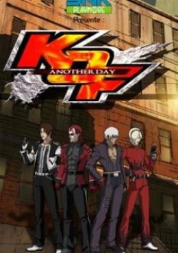 Imagen de The King of Fighters: Another Day